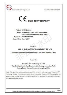 Сертифікація4